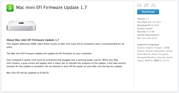 Mac Mini Firmware update